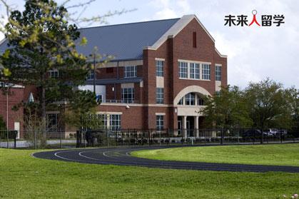 威利中学,The Village School,学费,美国私立中学,美国高中留学